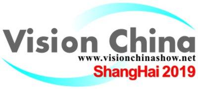 Allied Vision at Vision China Shanghai 2019