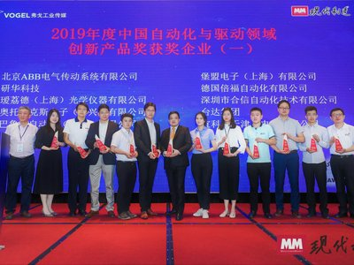 Liming Zhang represented Allied Vision at the award ceremony in Shanghai (fourth from left)