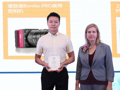 Allied Vision receives Control Engineering's Editor's Choice Award in China